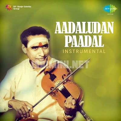 Aadalvdan Paadal Movie Poster