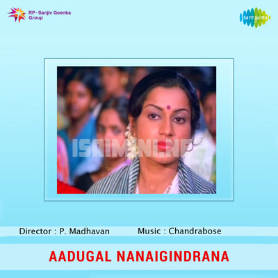 Aadugal Naniginrana Movie Poster