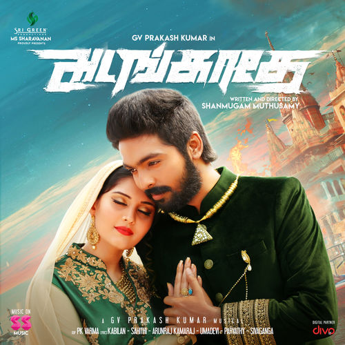 Adangathey Movie Poster