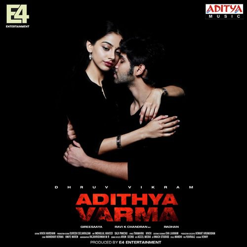 Adithya Varma Movie Poster