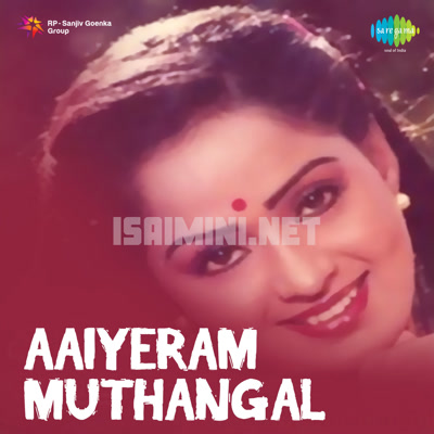 Ayiram Muthangal Movie Poster