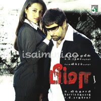 Bheema Movie Poster