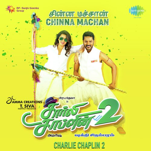 Charlie Chaplin 2 Movie Poster