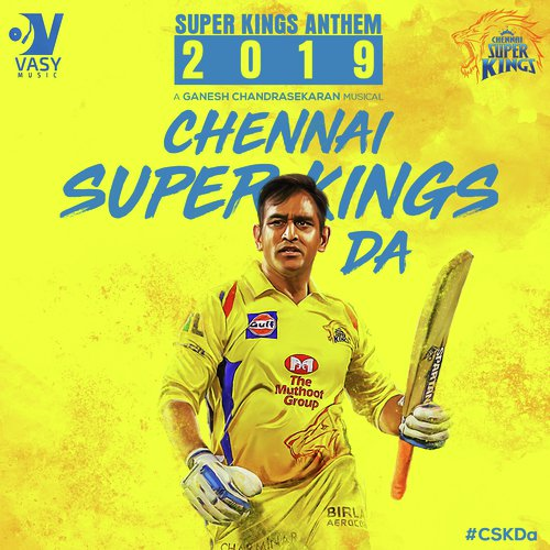 Chennai Super Kings Anthem Movie Poster