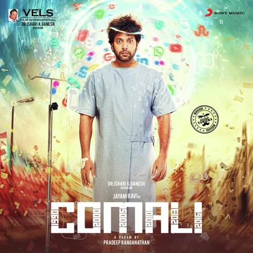 Comali Movie Poster