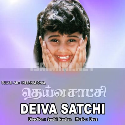 Deiva Satchi Movie Poster