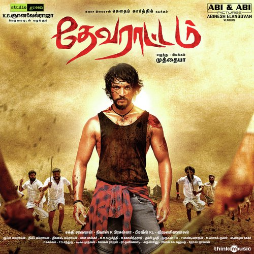 Devarattam Movie Poster