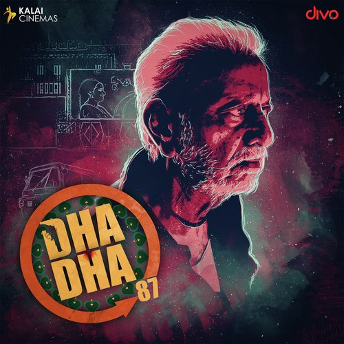 Dha Dha 87 Movie Poster