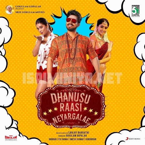 Dhanusu Raasi Neyargalae Movie Poster