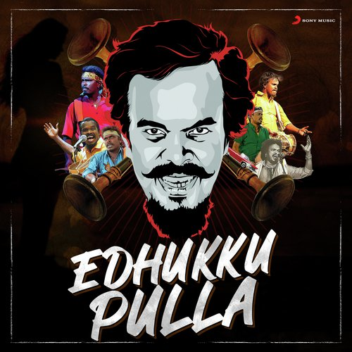 Edhukku Pulla Movie Poster