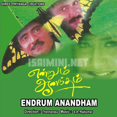 Endrum Anandham Movie Poster