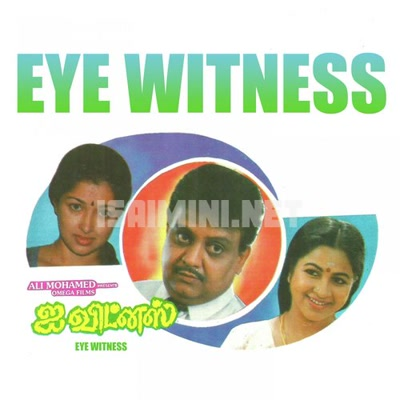 Eye Witness Movie Poster