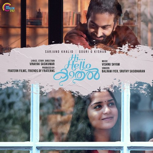 Hi Hello Kaadhal Movie Poster