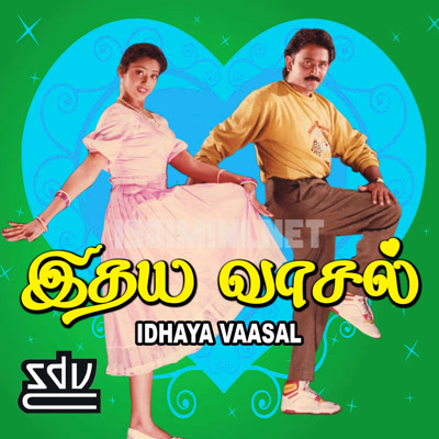 Idhaya Vaasal Movie Poster