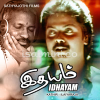 Idhayam Movie Poster