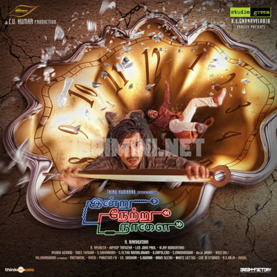 Indru Netru Naalai Movie Poster