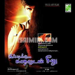 Ippadikku Kadhaluden Seenu Movie Poster