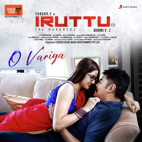 Iruttu Movie Poster