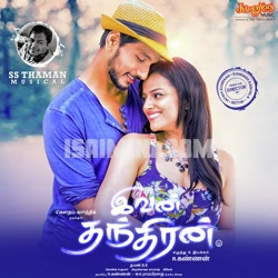 Ivan Thanthiran Movie Poster