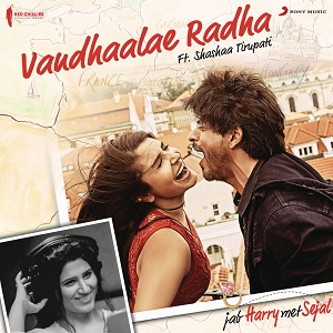 Jab Harry Met Sejal - Tamil Movie Poster