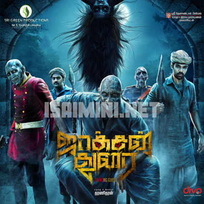 Jackson Durai Movie Poster