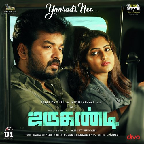 Jarugandi Movie Poster