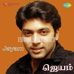 Jayam Movie Poster