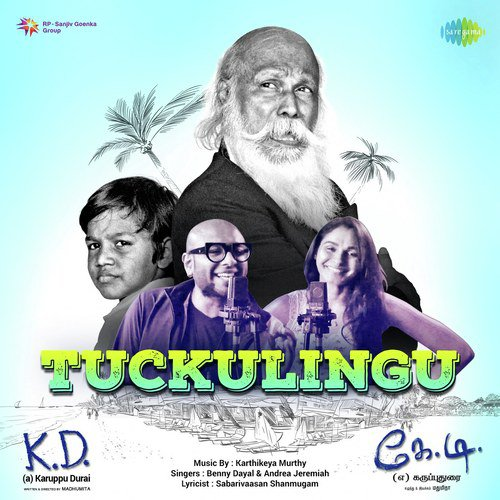 K.D (a) Karuppu Durai Movie Poster
