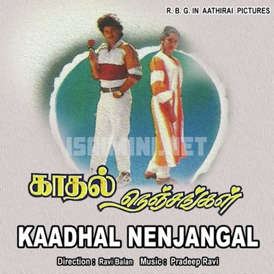 Kaadhal Nenjangal Movie Poster