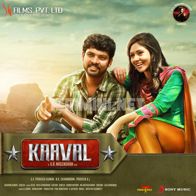 Kaaval Movie Poster