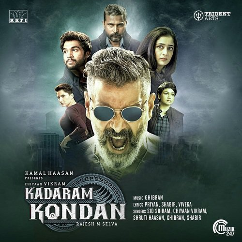 Kadaram Kondan Movie Poster