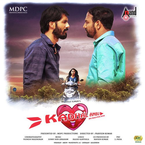Kadhal Ambu Oru Noola Miss Aychi Movie Poster