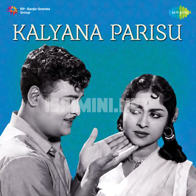 Kalyana Parisu Movie Poster