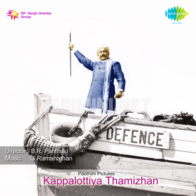 Kappalottiya Thamizhan Movie Poster