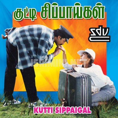 Kutti Sippaigal Movie Poster