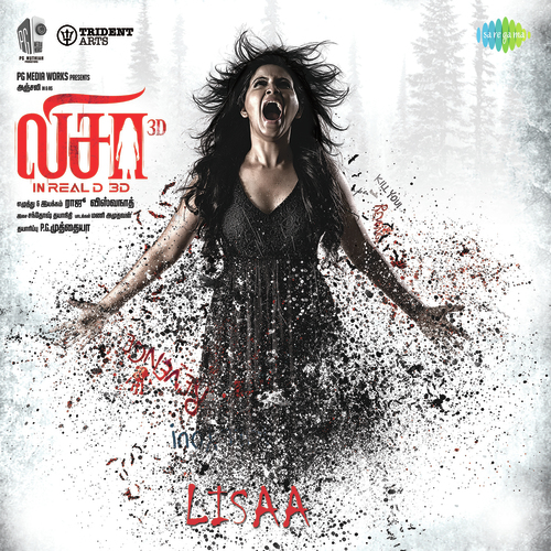 Lisaa Movie Poster