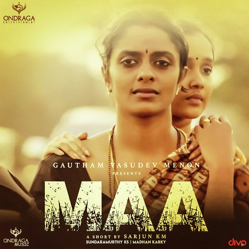 Maa (Short Film) Movie Poster