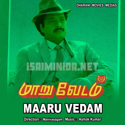 Maaru Vedam Movie Poster