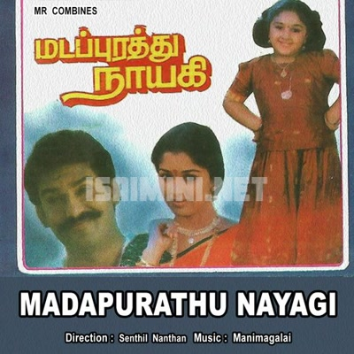 Madapurathu Nayagi Movie Poster