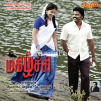 Magizhchi Movie Poster