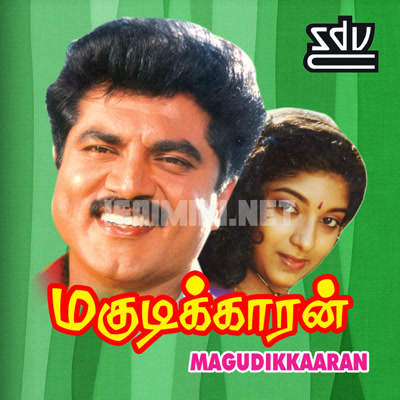 Magudikkaaran Movie Poster