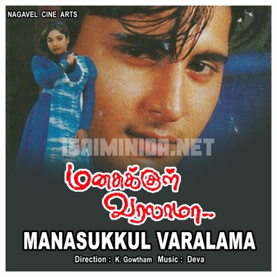 Manasukkul Varalama Movie Poster