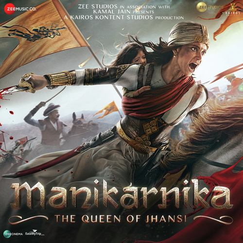 Manikarnika (The Queen Of Jhansi) (Tamil) Movie Poster