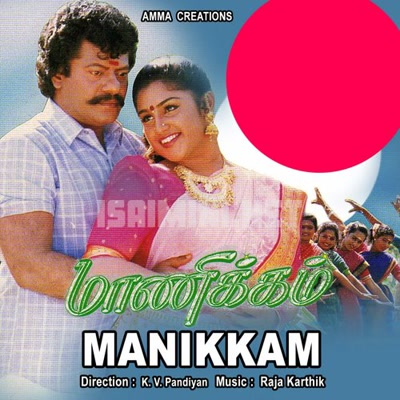 Manikkam Movie Poster