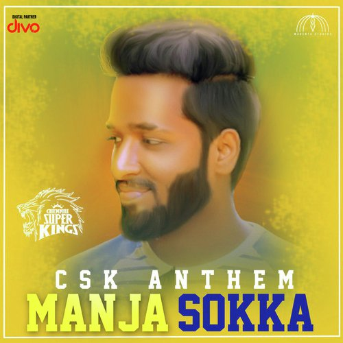 Manja Sokka (CSK Anthem) Movie Poster