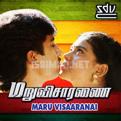 Maru Visaranai Movie Poster