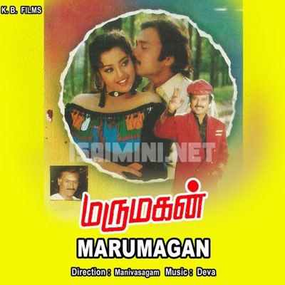 Marumagan Movie Poster