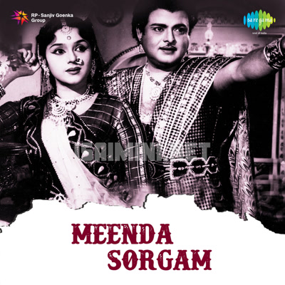 Meenda Sorgam Movie Poster