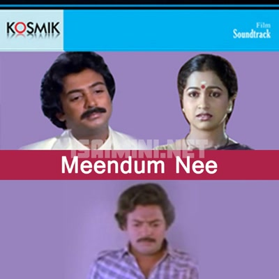 Meendum Nee Movie Poster