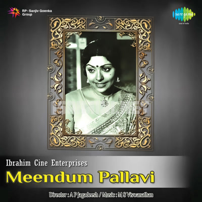 Meendum Pallavi Movie Poster